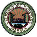 Cauayan city seal.jpg