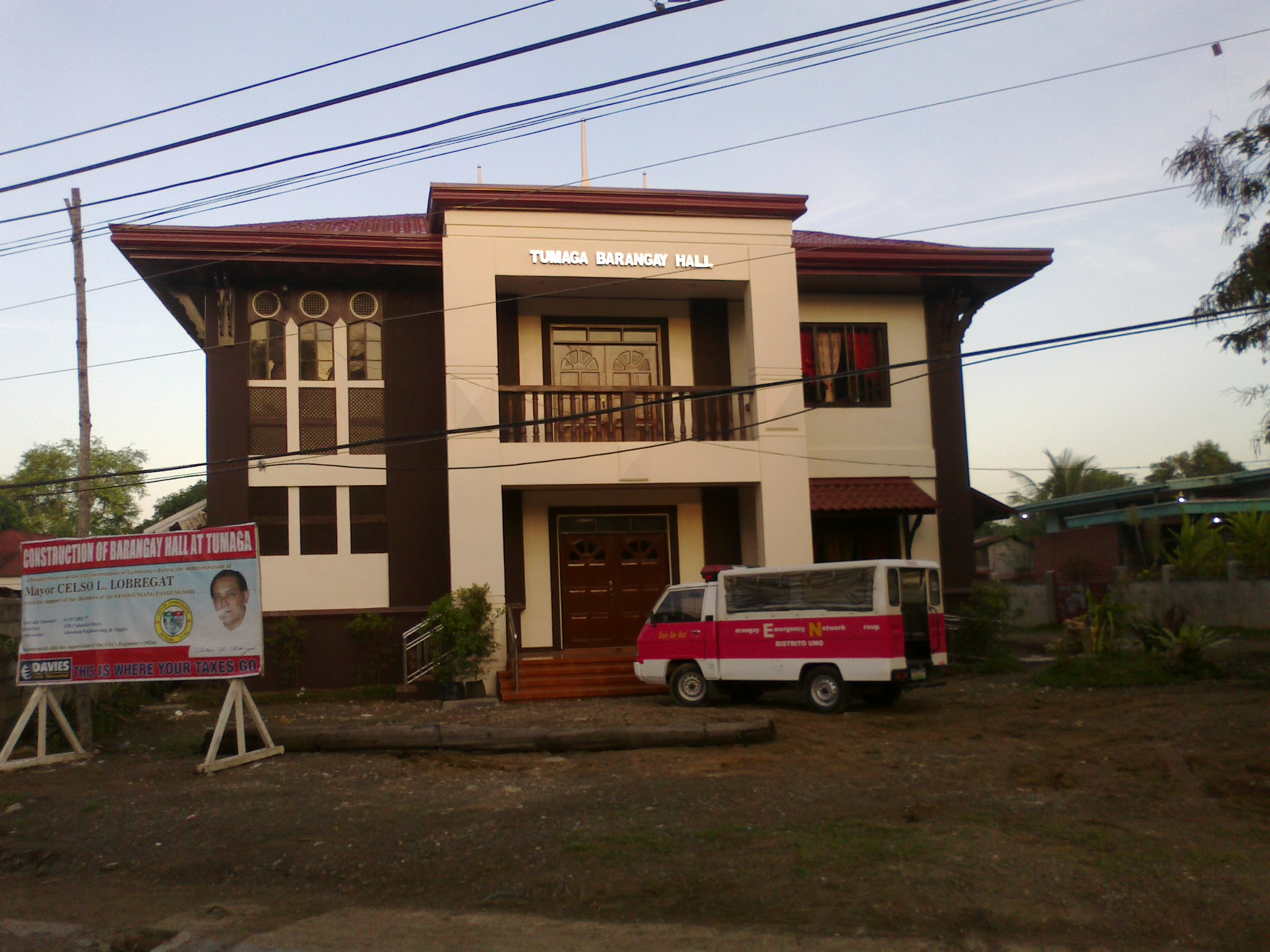 barangay hall information system essay Barangay management information system for san carlos city is an online and offline system to keep, process, retrieve and update barangay and city hall information through a.