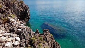 Sea Cliffs at Monreal, Masbate, Philippines.jpg