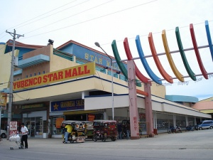Putik yubenco star mall.jpg