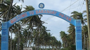 Welcome arch to Patar, Bolinao, Pangasinan.jpg