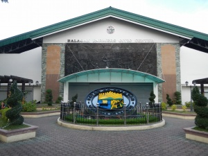 Balaoan la Union municipality hall.JPG