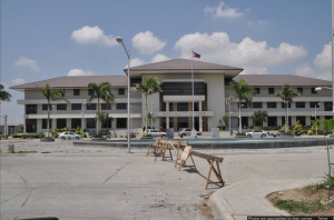 Binan City Hall.png