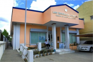 Registry of deeds, batangas city.jpg