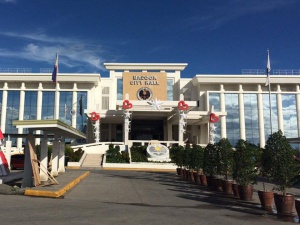 Bacoor city hall.jpg