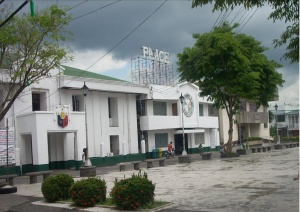 Ligao city hall 01.jpg