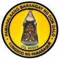 Don galo paranaque seal.jpg