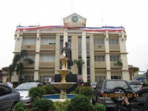 Antipolo City Hall, Rizal.jpg