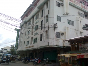 Medical center of san francisco pagadian city zamboanga del sur.jpg