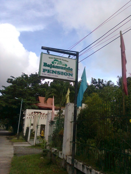 File:Bajamunde farms pension sunset boulevard santa cruz dapitan city 1.jpg