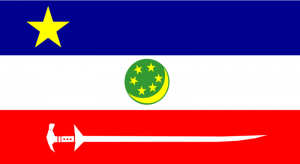 Flag of the ARMM.png