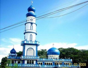 Blue Mosque (Masjid), Maguindanao.jpg