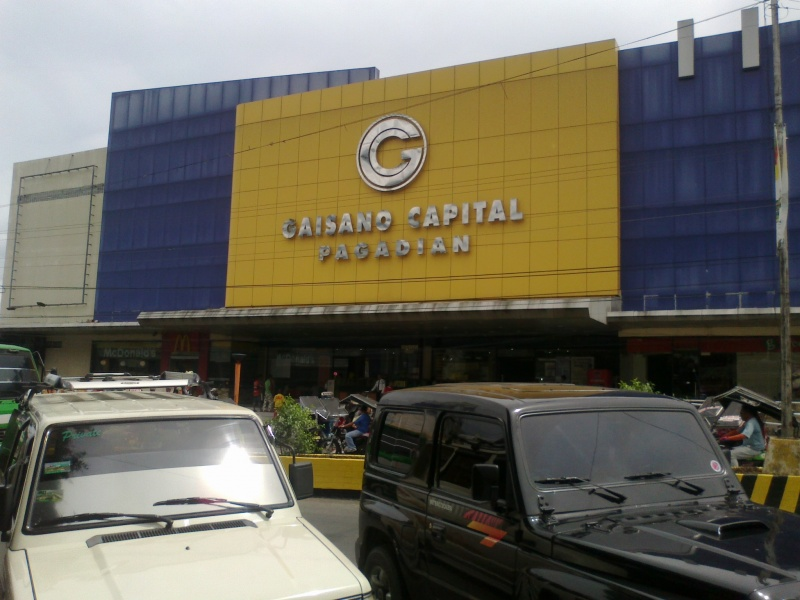 File:Gaisano Capital, Pagadian City.jpg