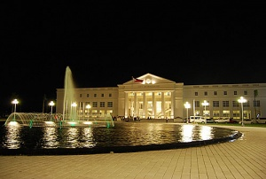 Bacolod government center 02.jpg