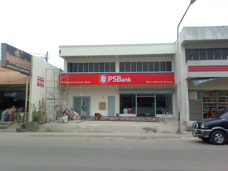 File:Ps bank guiwan zamboanga city.jpg