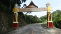 Upi maguindanao welcome arch.jpg